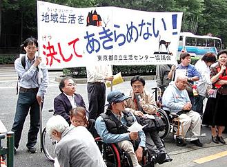 障がい者の方々は、地域生活をエンジョイする権利があります!
