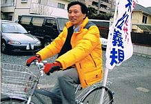 地元の皆さんからのご要望は、駅頭演説、自転車廻りやミニ集会等で頂きました。右端は、西東京市の東大農場の写真です。